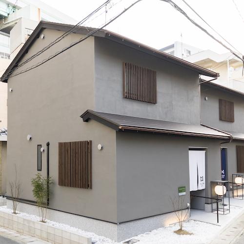 MUSUBI HOTEL MACHIYA KATAKASU1