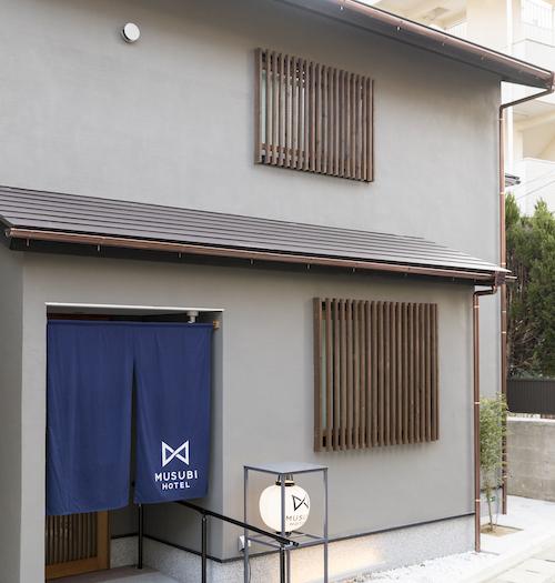 MUSUBI HOTEL MACHIYA KATAKASU2