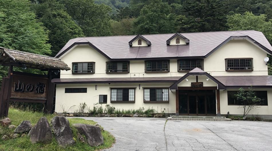 奥日光倶楽部 山の宿 その1