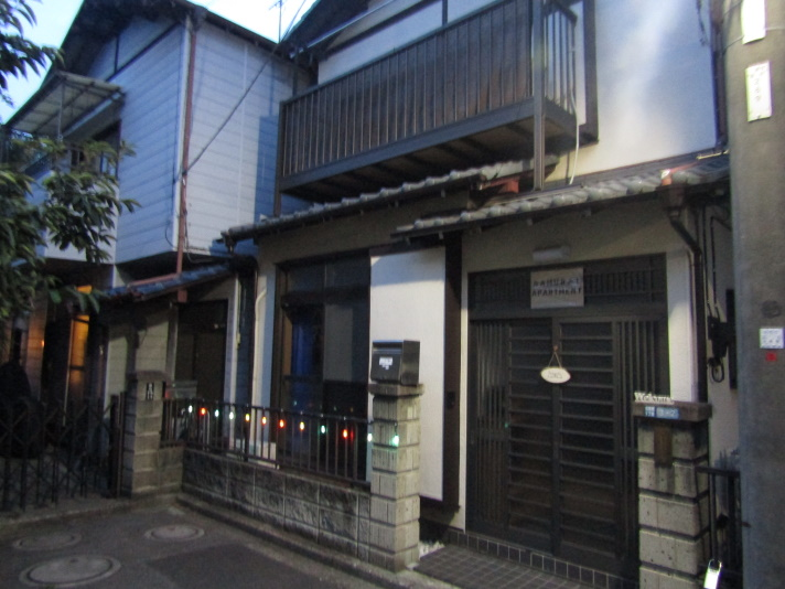 Samurai Apartment 行徳