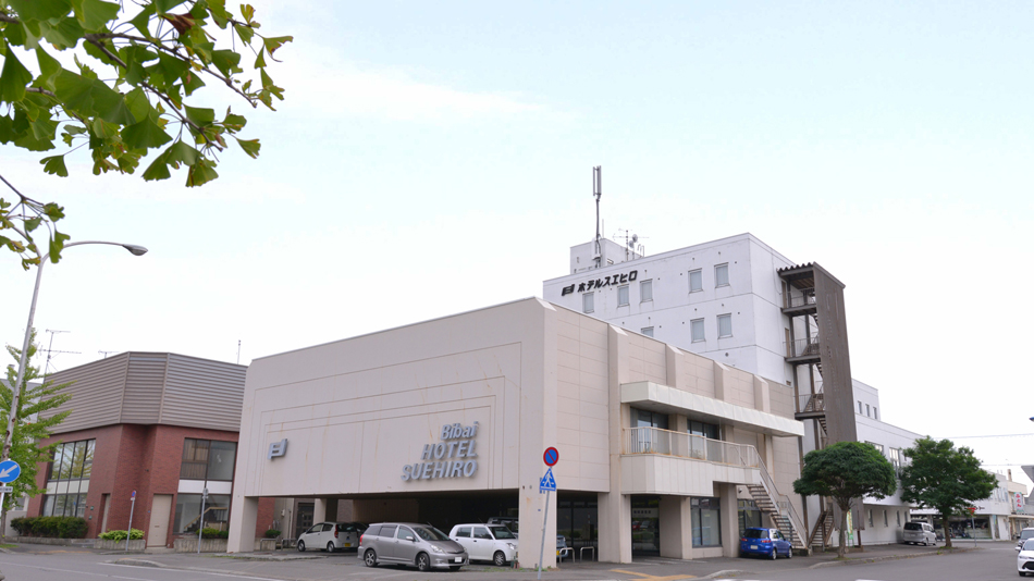 美唄ホテル スエヒロ<北海道美唄市>