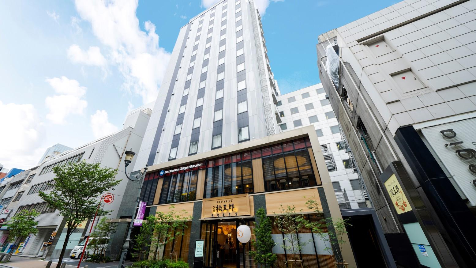ベストウェスタンホテルフィーノ東京赤坂 (2020年5月開業...