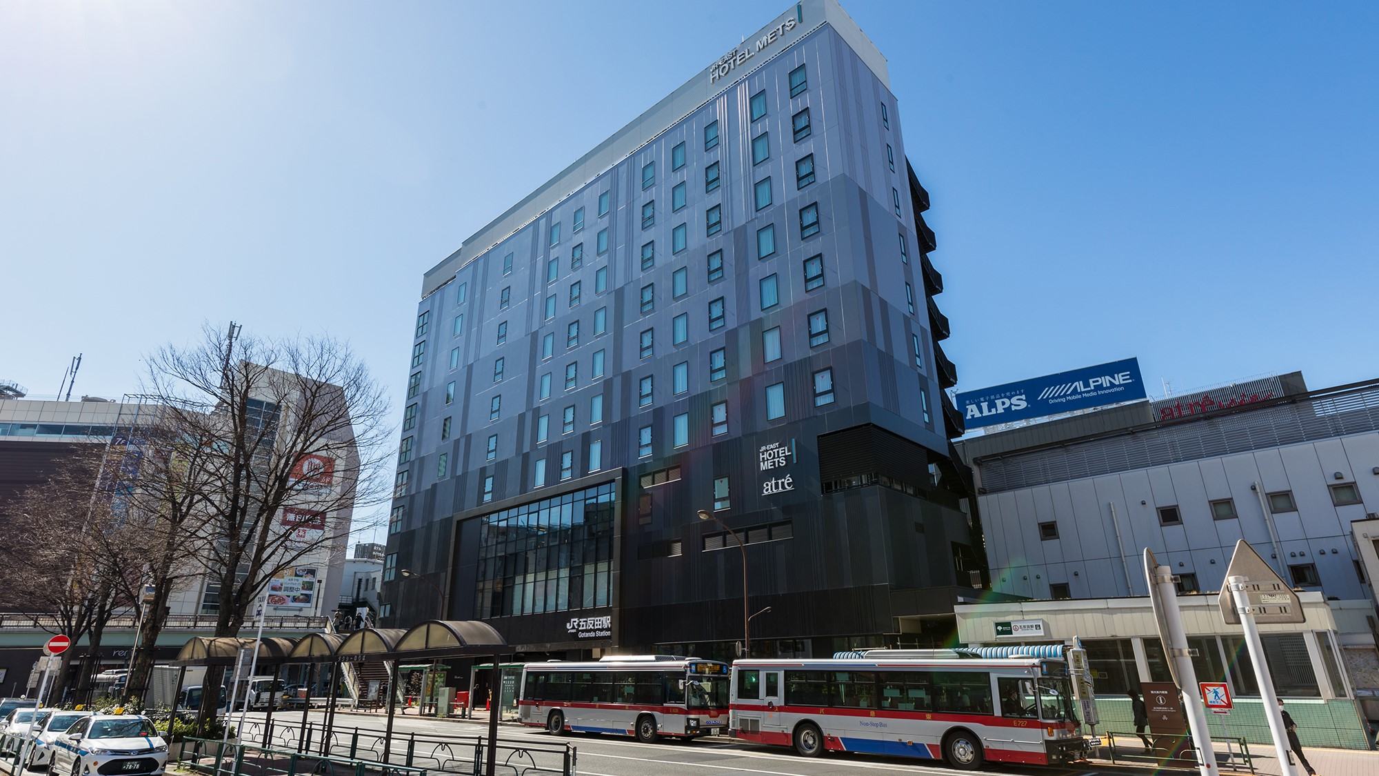 祭の日 JR東日本ホテルメッツ五反田(仮称)