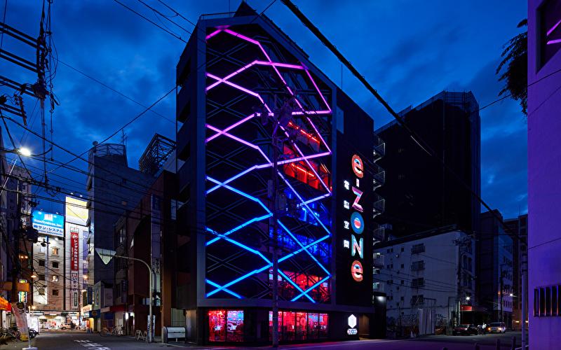 e-sports hotel e-ZONe ~電脳空間~