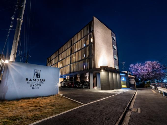 ランドーレジデンシャルホテル京都スイーツ
