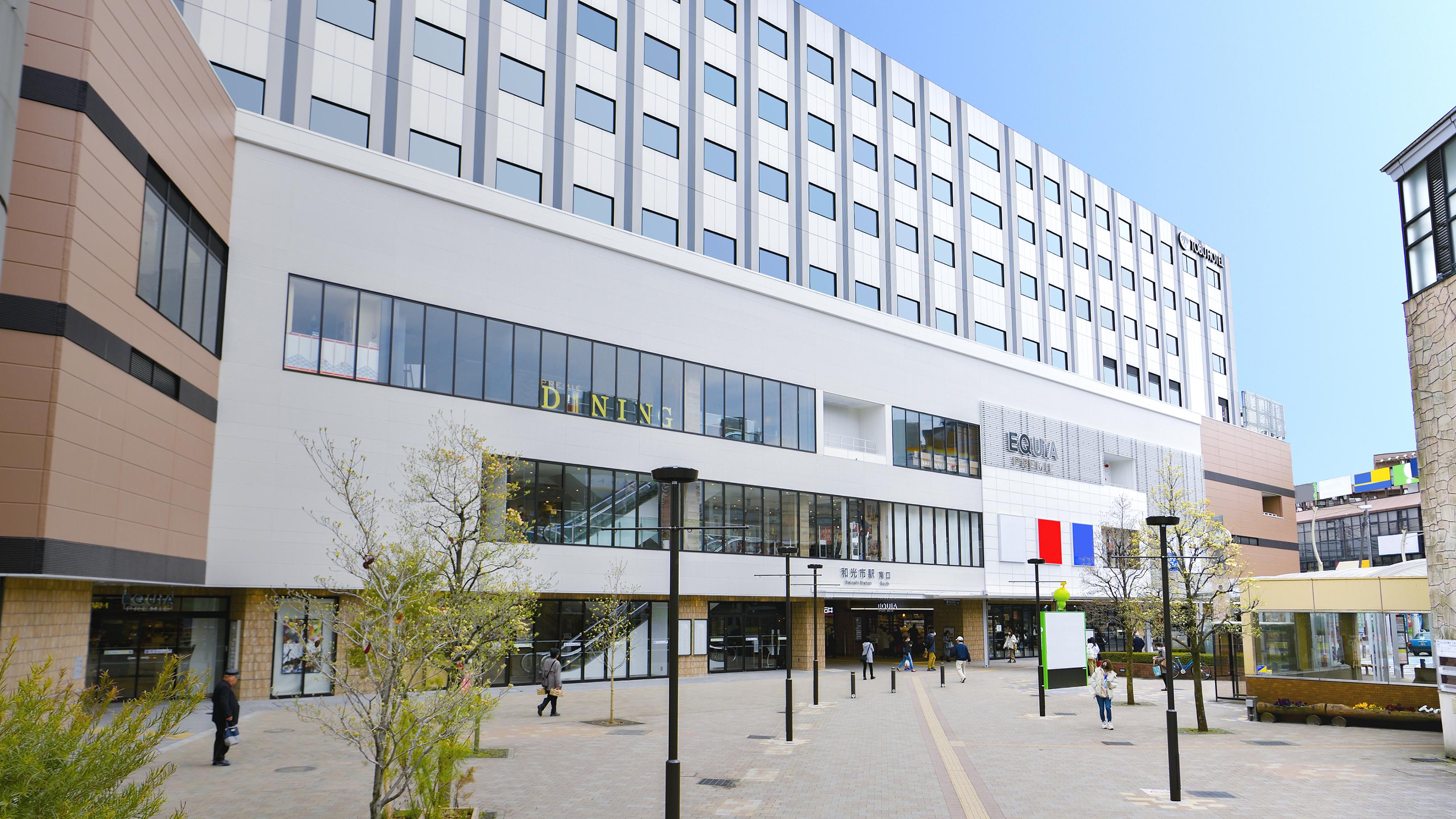 和光市東武ホテル(2020年6月11日オープン)