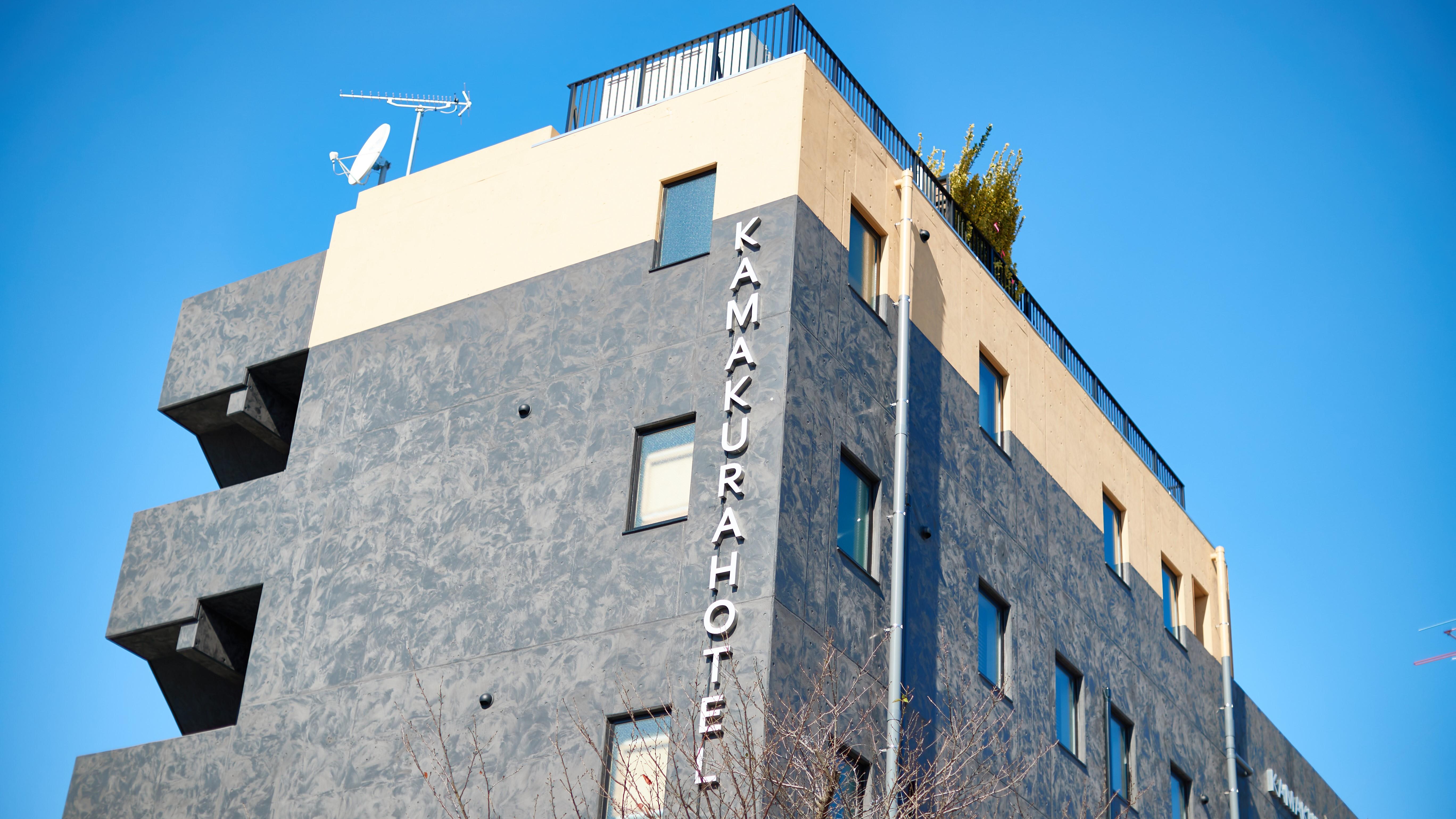 KAMAKURA HOTEL 8SENSES