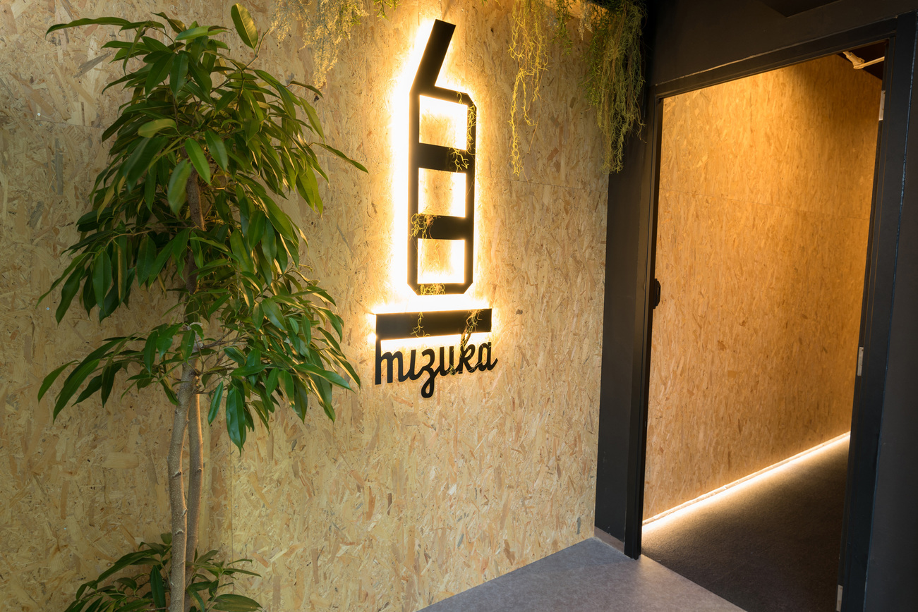 mizuka Imaizumi 2 ‐unmanned hotel‐