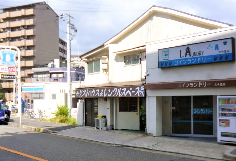 大阪宿屋ゲストハウスオアシス