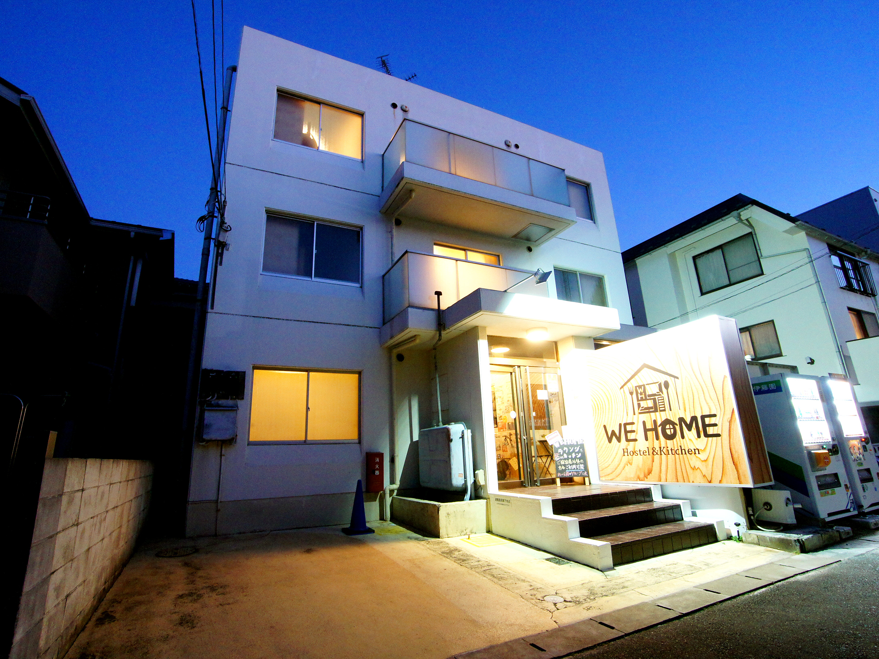 We Home Hostel&kitchen(ホステル&キッ...
