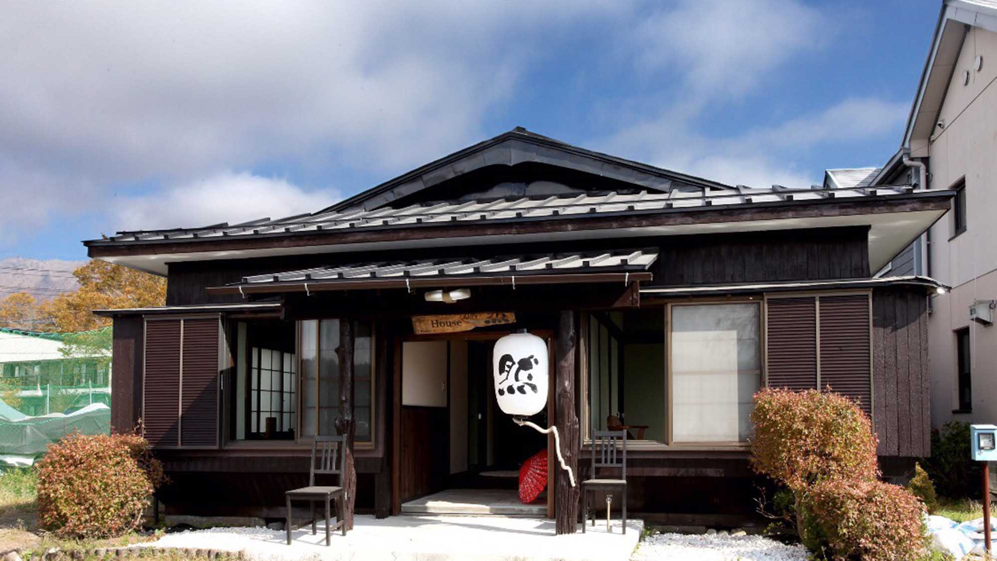 Guest house 然