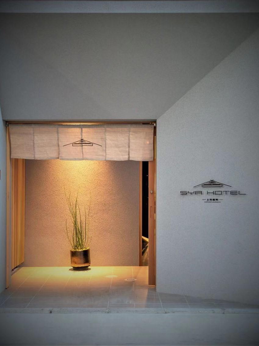 舎HOTEL‐上呉服町...