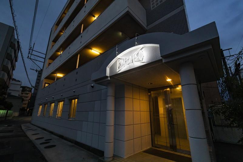 HOTEL PARAISO