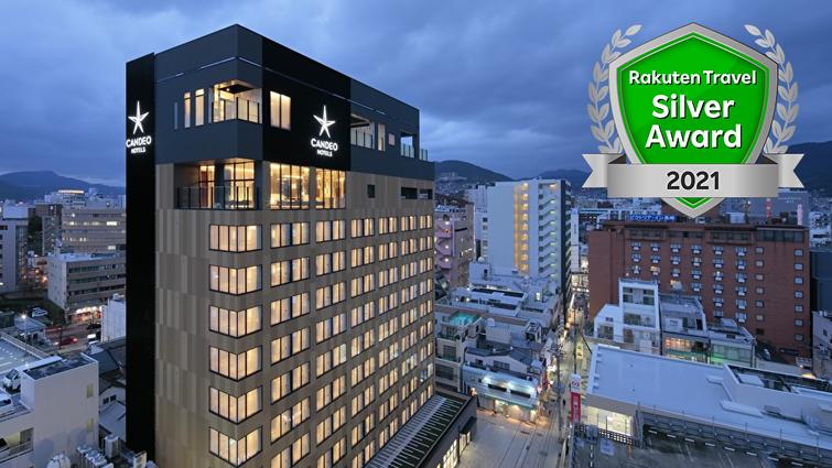 CANDEO HOTELS(カンデオホテルズ)長崎新地中華街(2020年3月16日オープン)