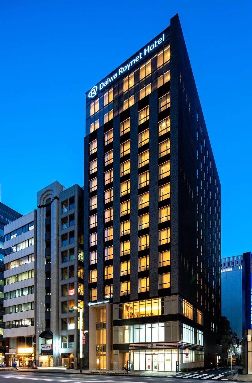 ダイワロイネットホテル東京京橋...