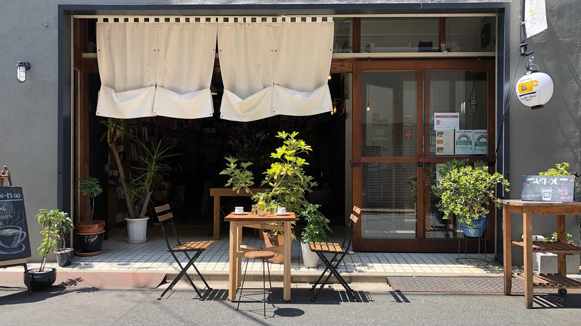 Hotel OKUnoMA