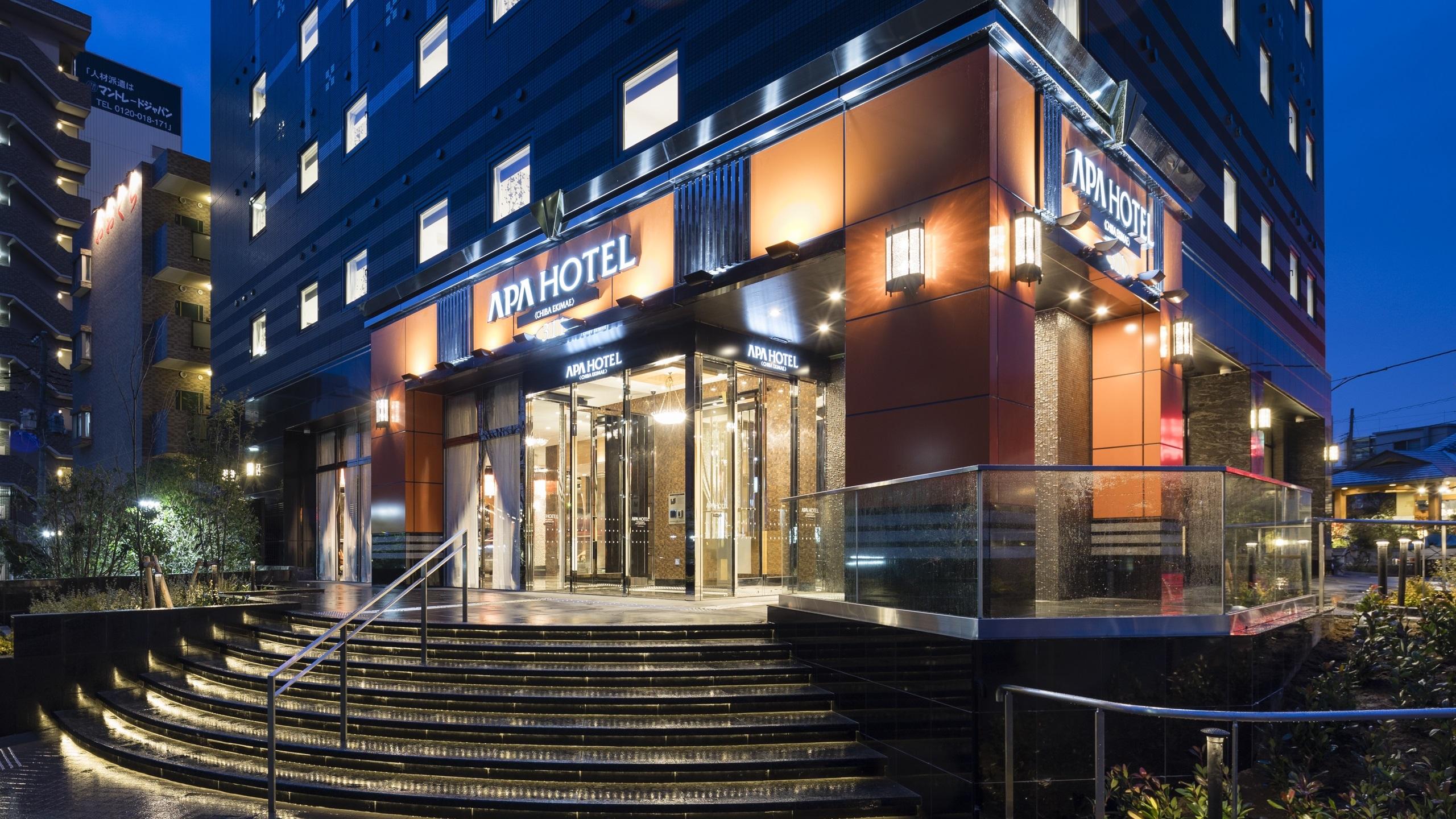 アパホテル<千葉駅前>(全室禁煙)2020年3月17日開業予定