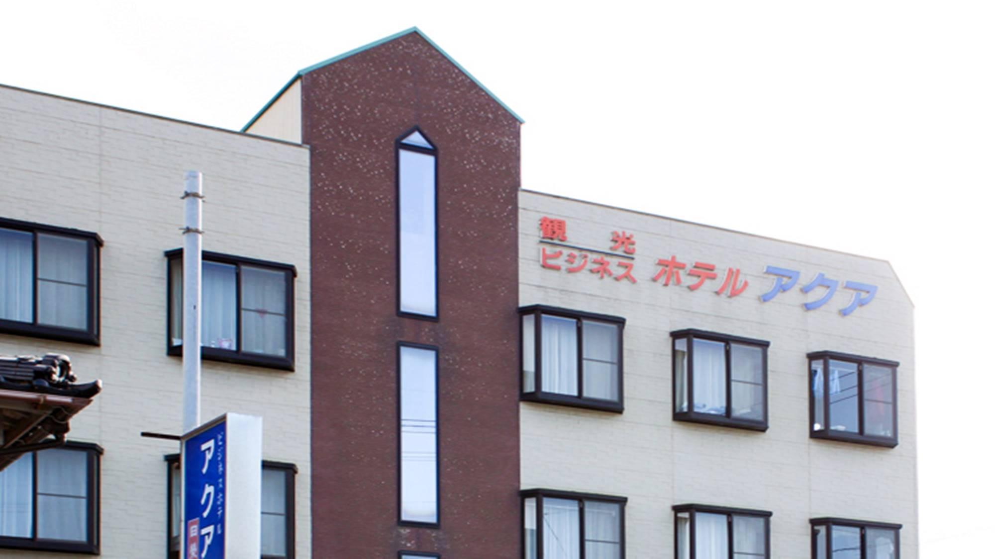 ビジネスホテルアクア志賀