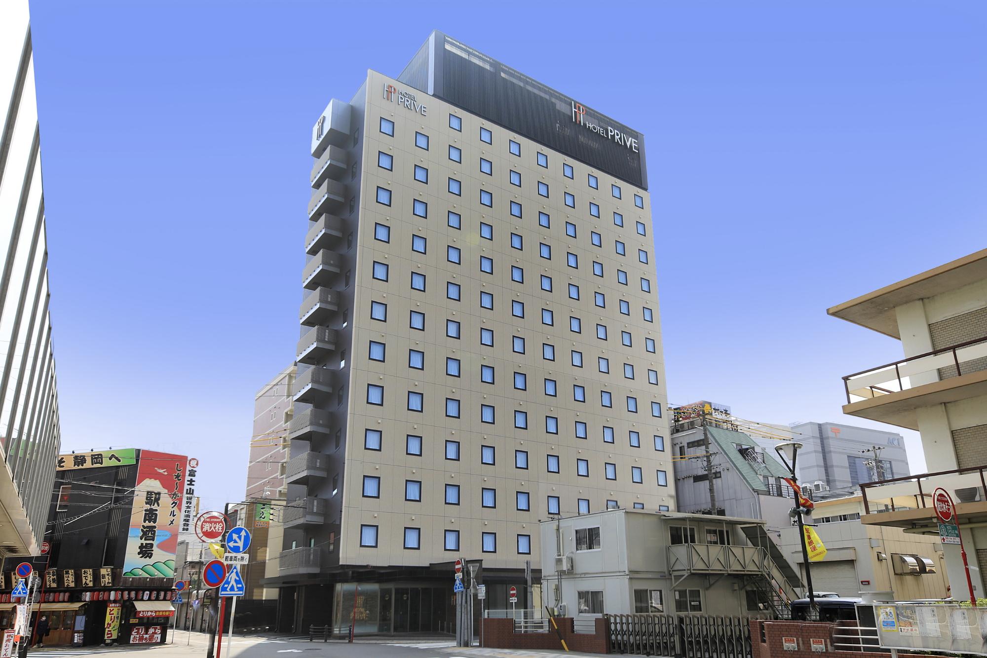 富士山静岡空港に便利な格安ホテル