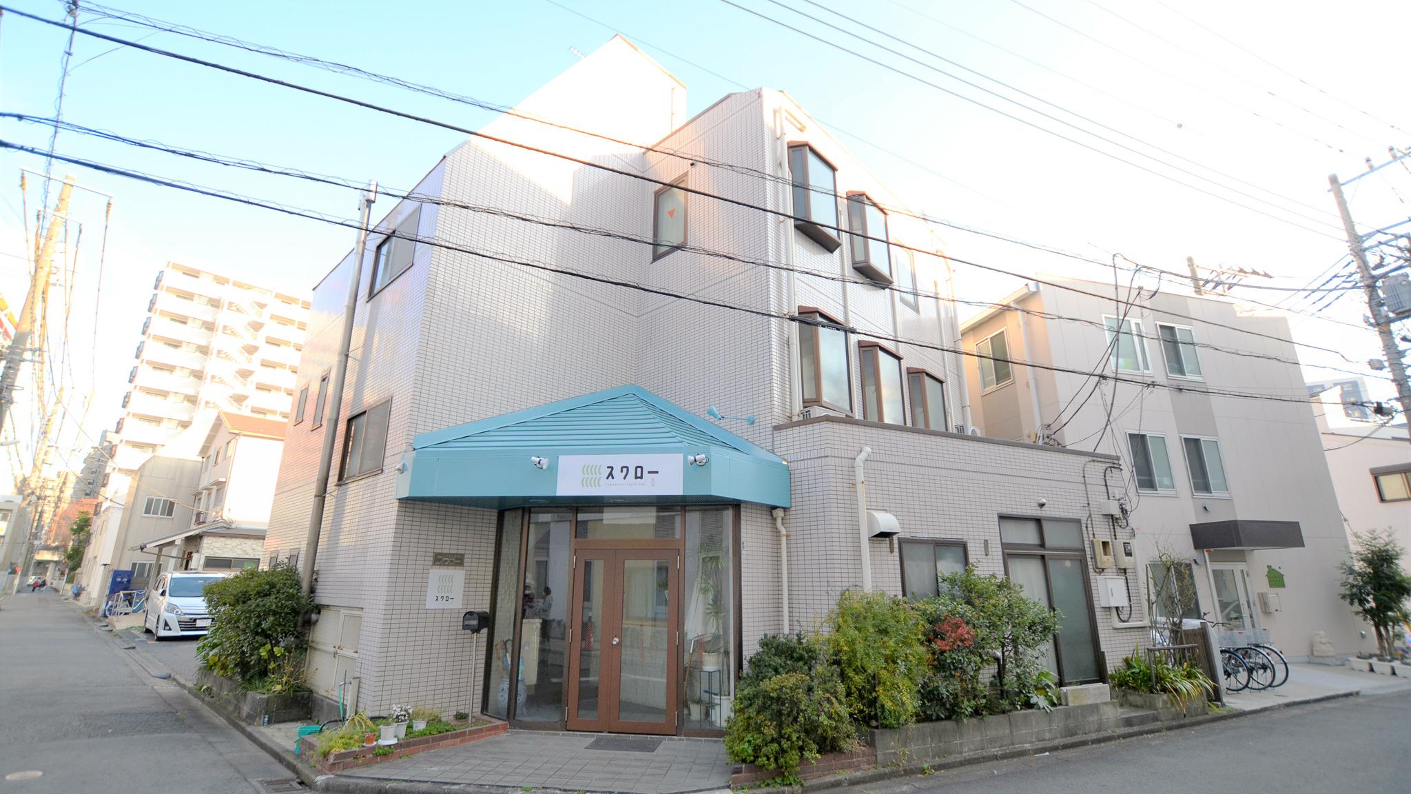 Japanese−style inn スワロー東京川崎