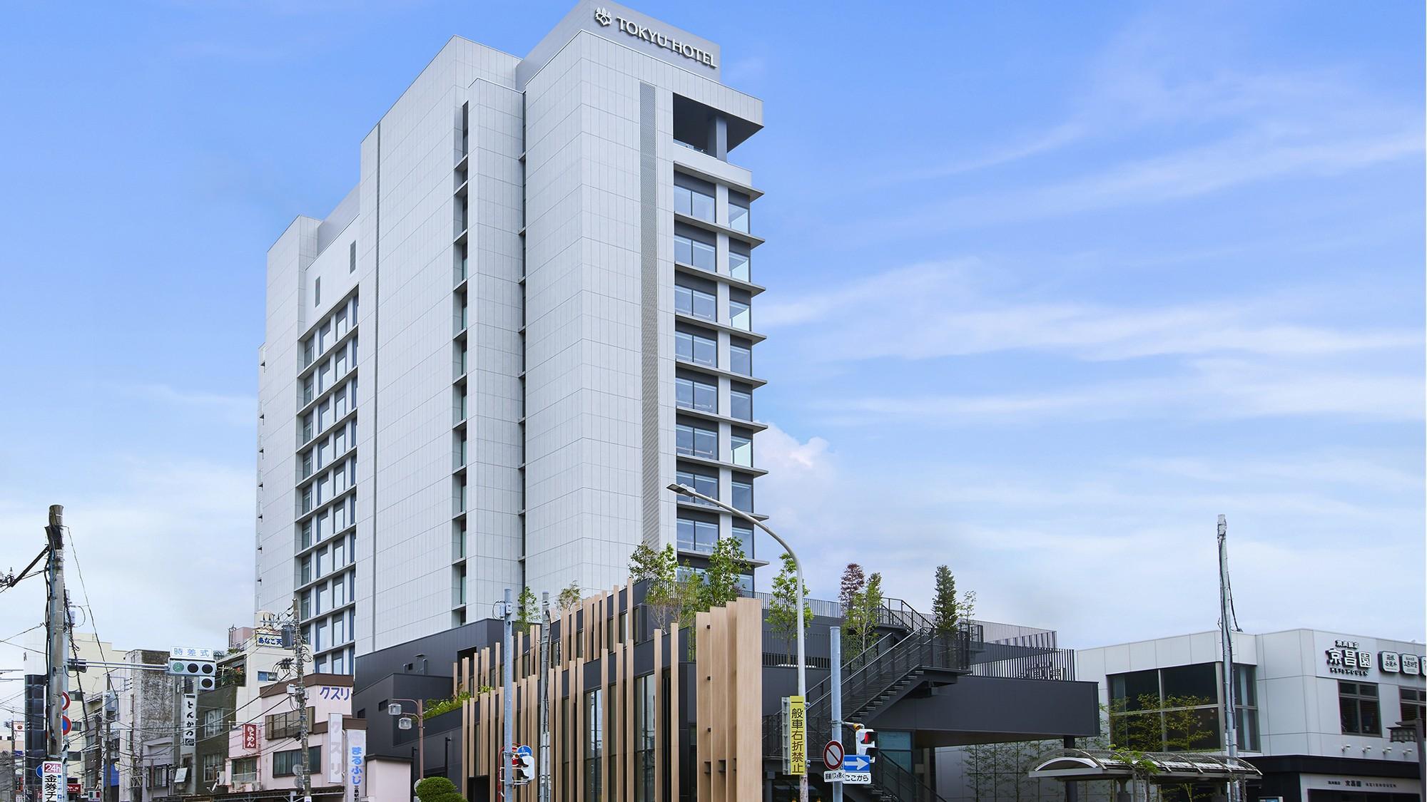 富士山三島東急ホテル(2020年6月30日オープン)...