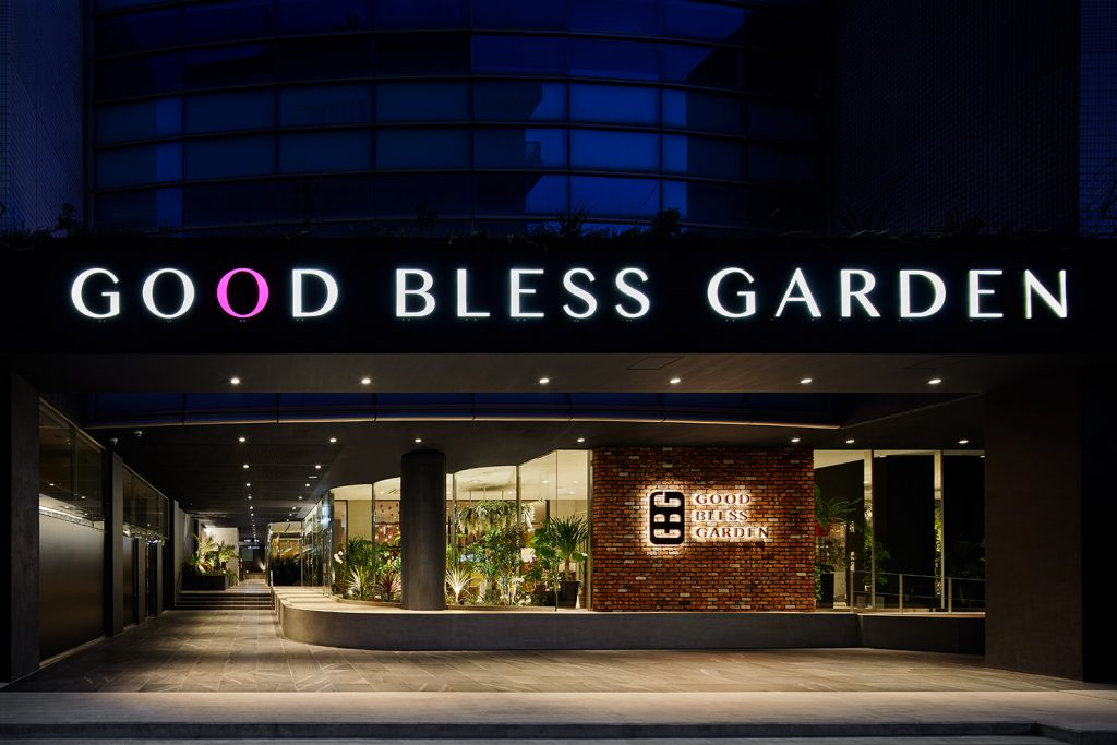 GOOD BLESS GARDEN SAUNA&STAY...