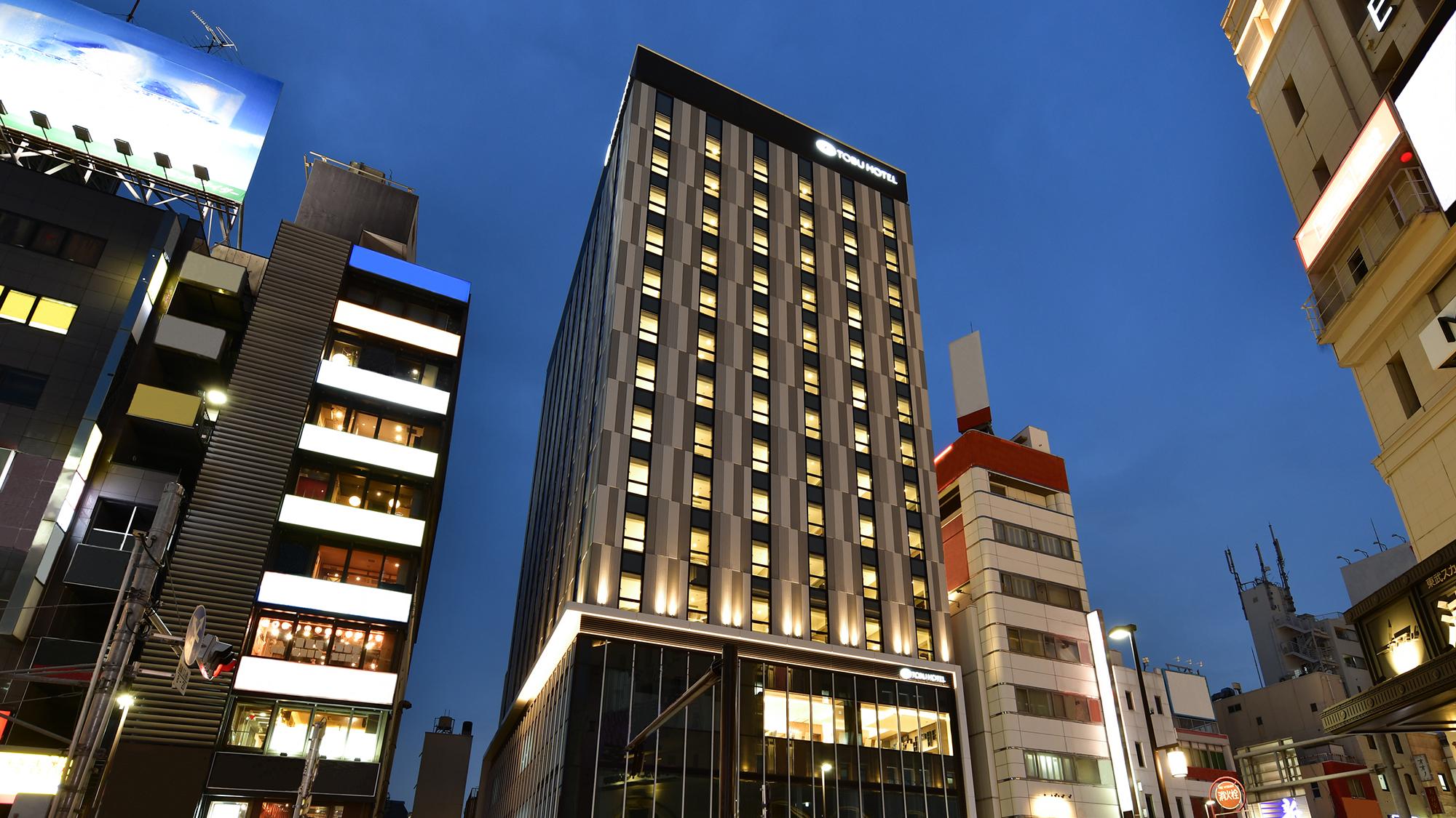 浅草東武ホテル(2020年10月8日オープン)...