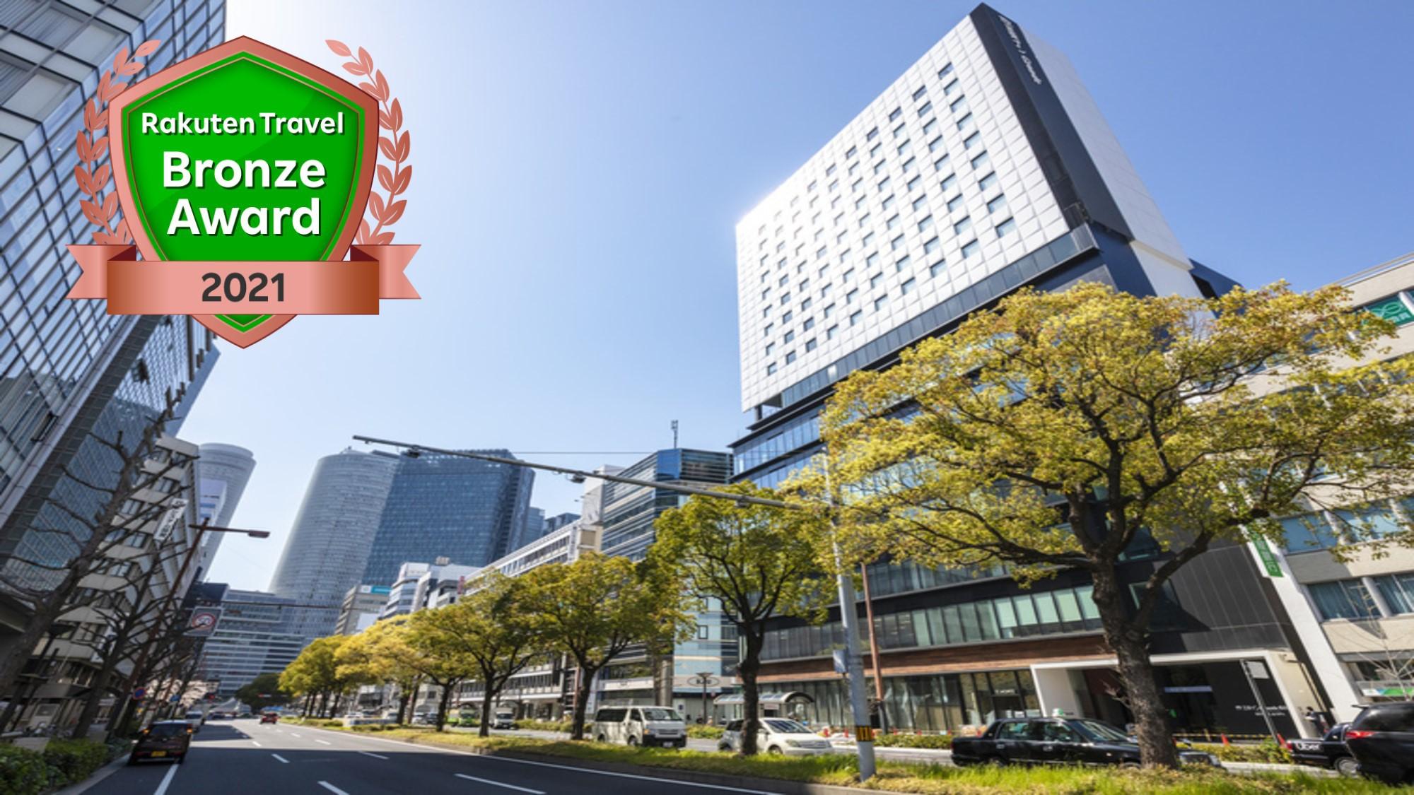 三交インGrande名古屋 -HOTEL&SPA-(2020...
