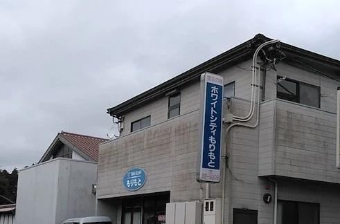 OYO旅館 ホワイトシティもりもと 広島大朝