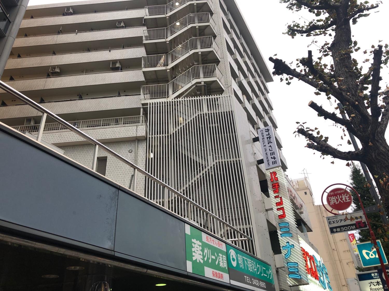 六本木プラザホテル
