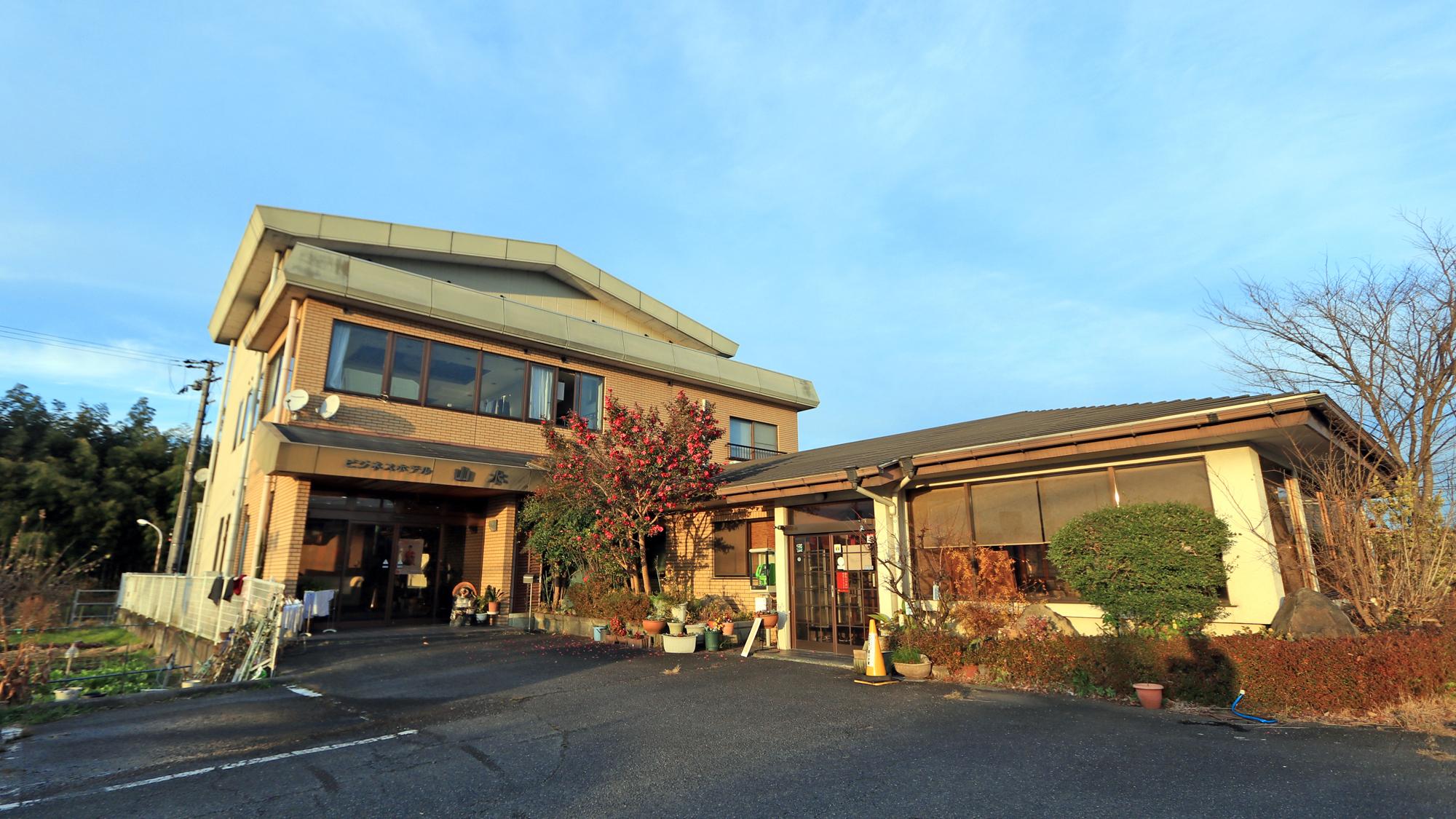 ビジネスホテル・レストラン山水