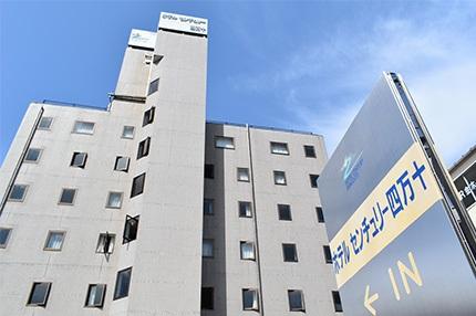 ホテルセンチュリー 四万十の施設画像