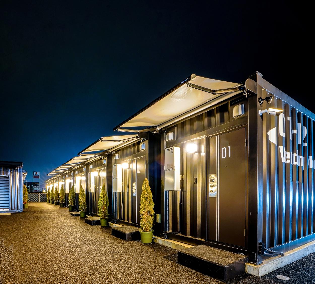 HOTEL R9 The Yard 矢板