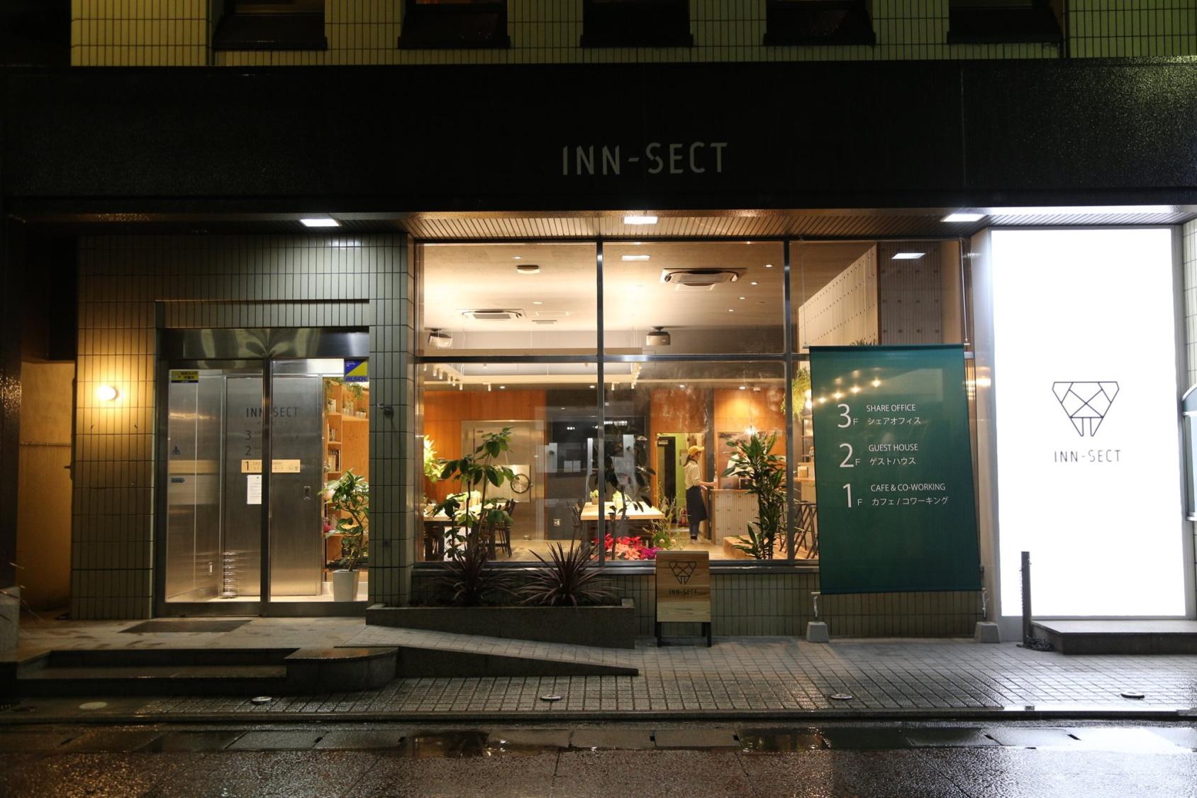 INN-SECTの施設画像