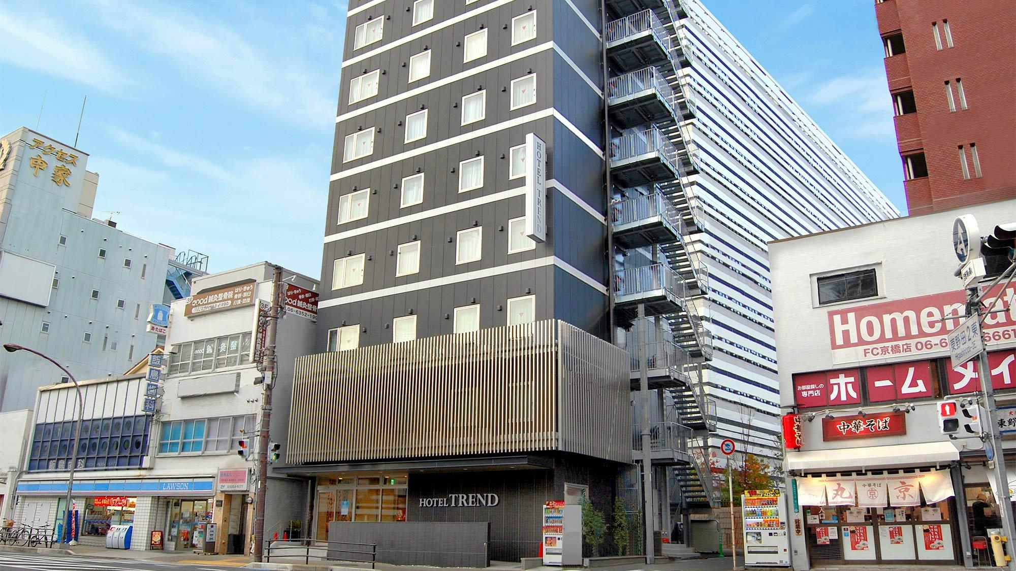 ホテルトレンド京橋駅前