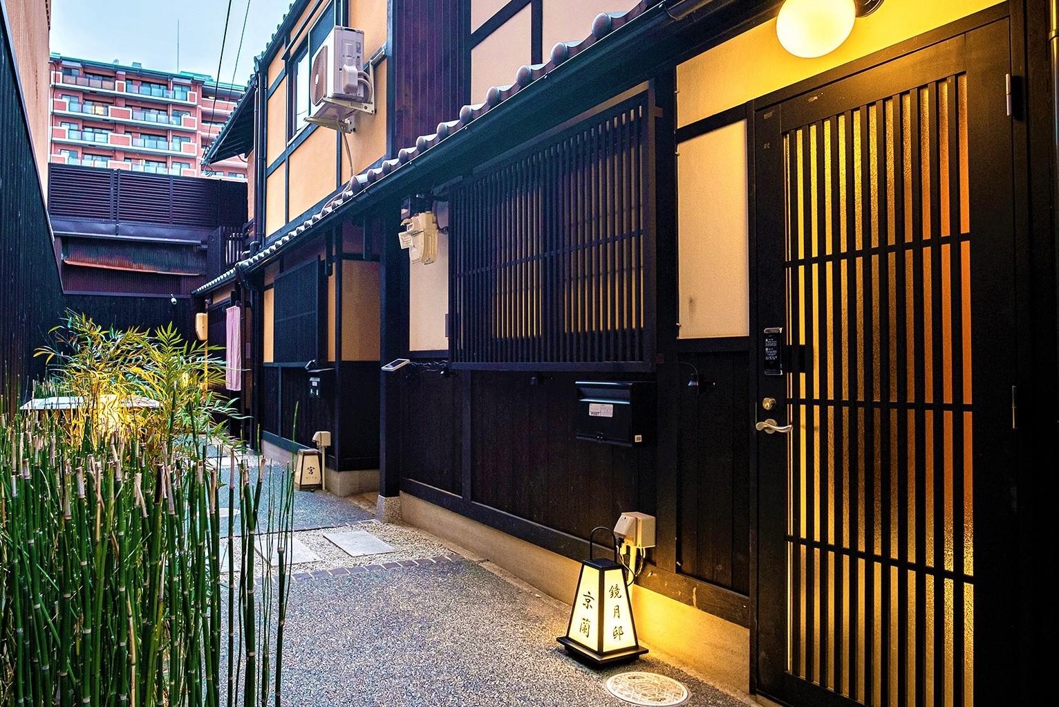 京町屋 牡丹別邸