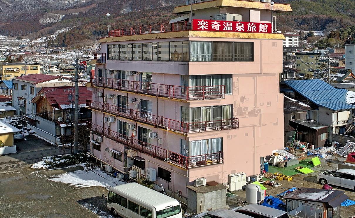 楽奇温泉旅館