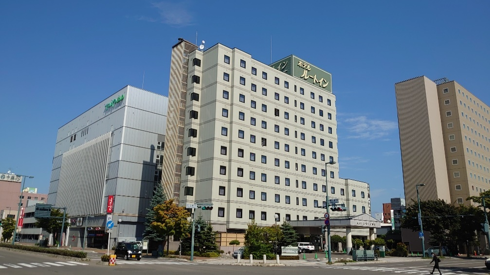 天然モール温泉 ホテルルートイン帯広駅前 外観写真
