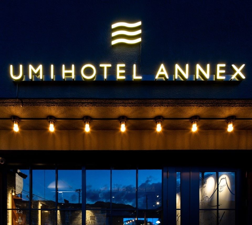 UMIHOTEL ANNEX