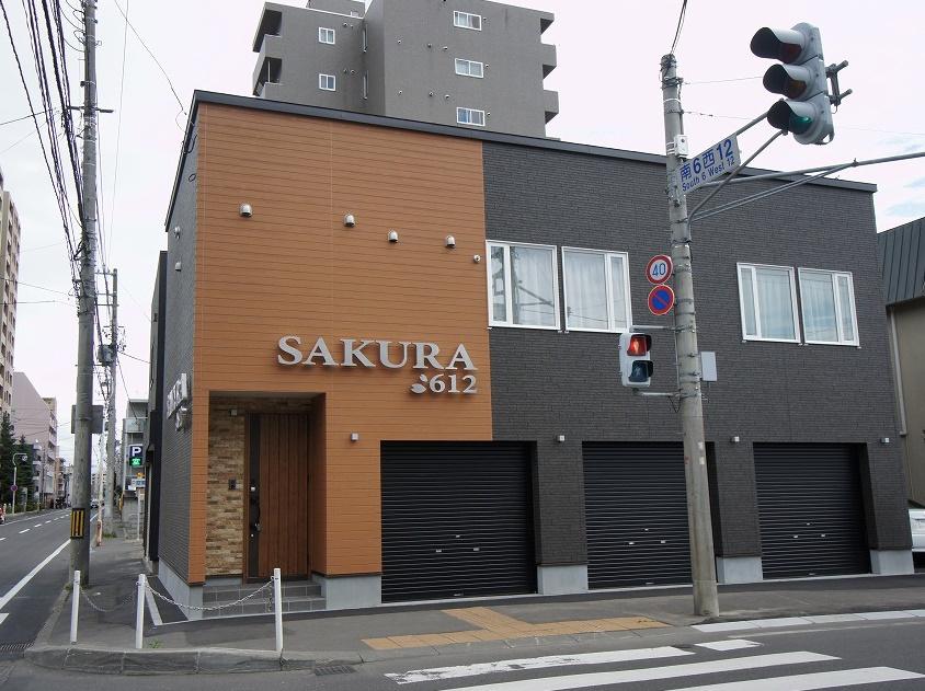 SAKURA612