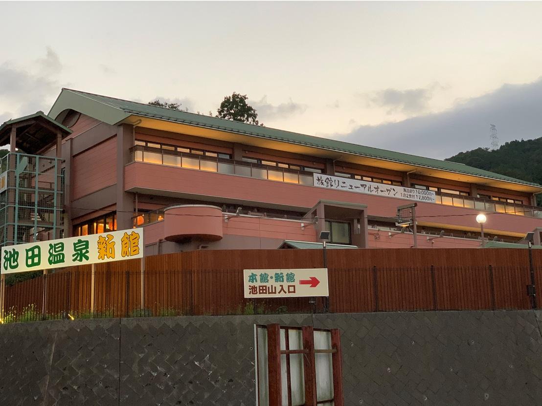 池田温泉旅館たち川