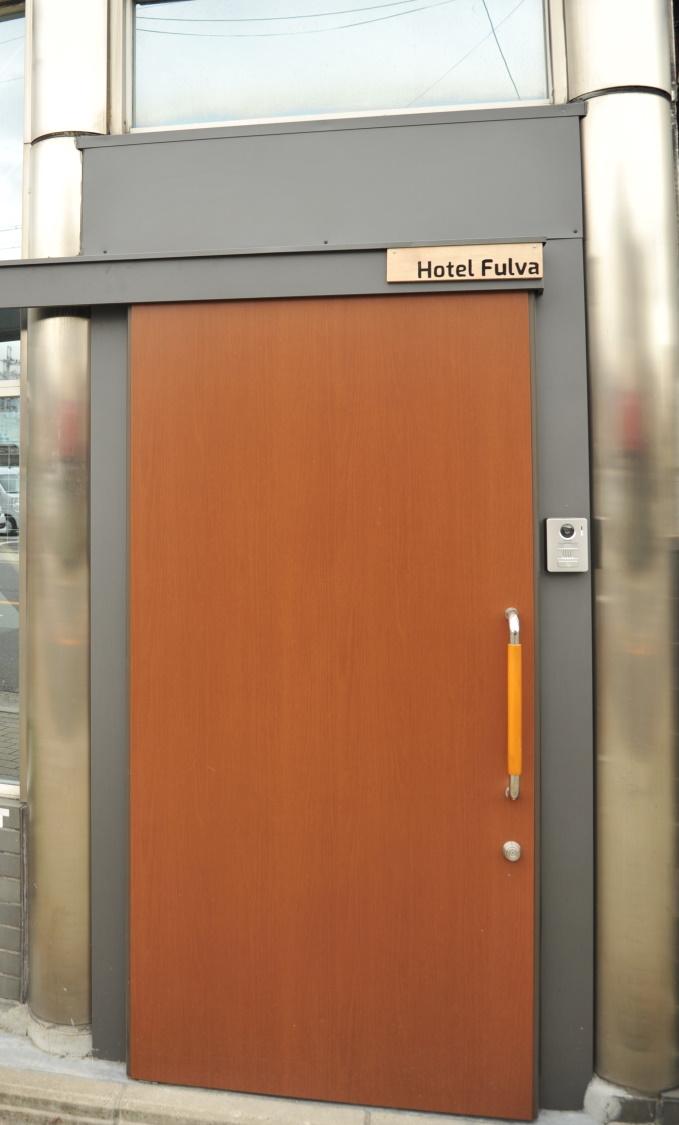HOTEL FULVA