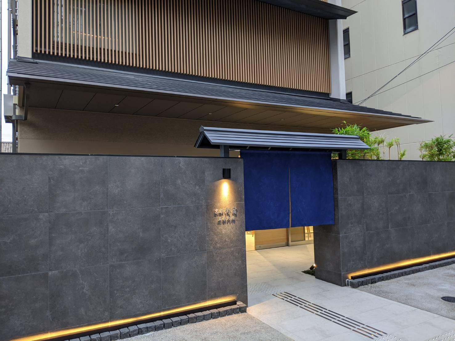 京都街宿五条大橋