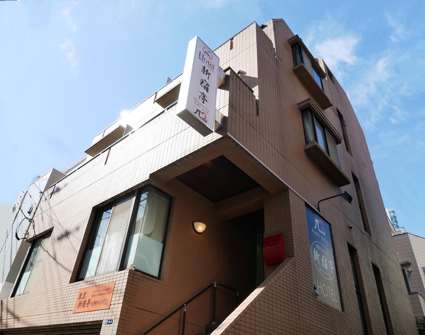 Asahi group 東京新宿亭 ホテル