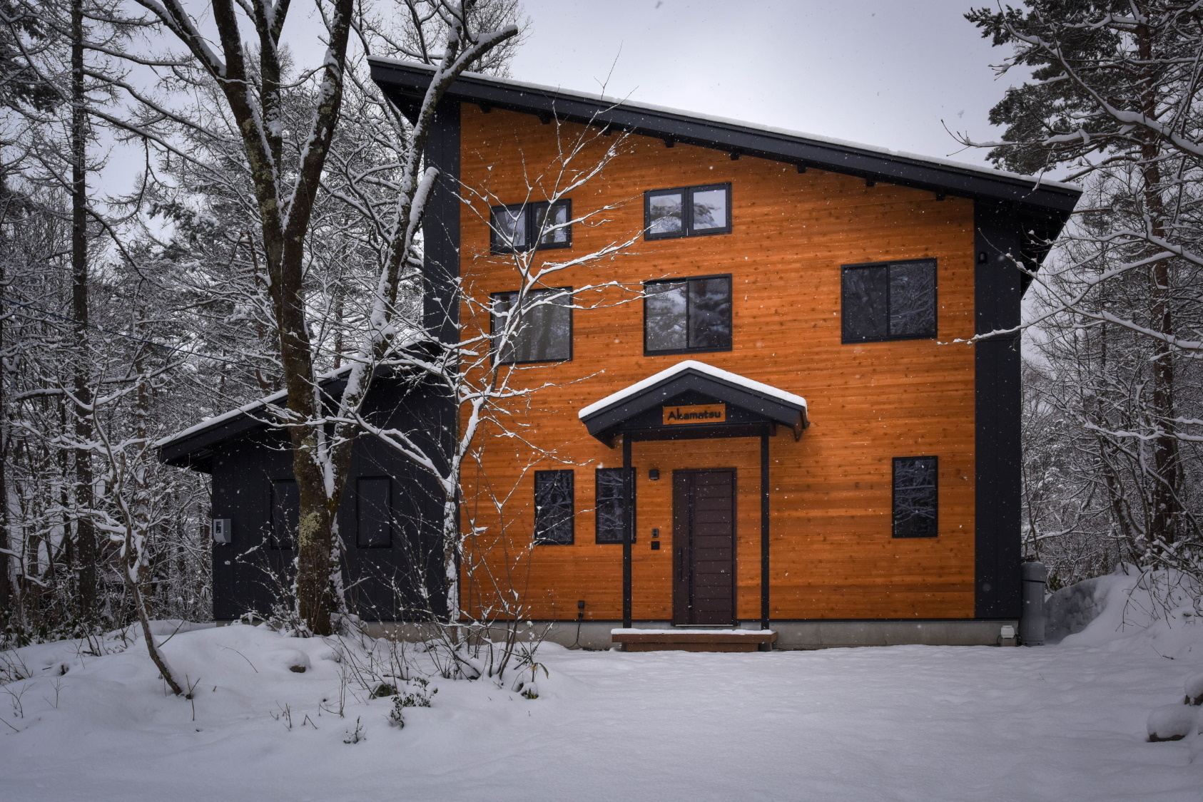 Akamatsu House
