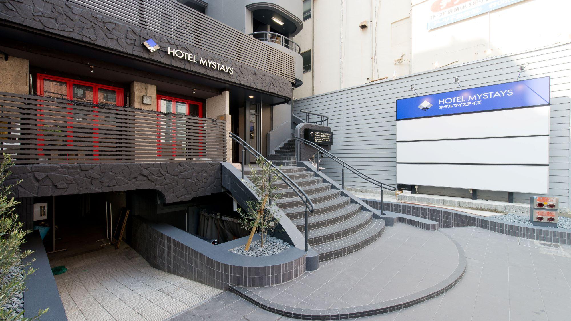 ホテルマイステイズ心斎橋