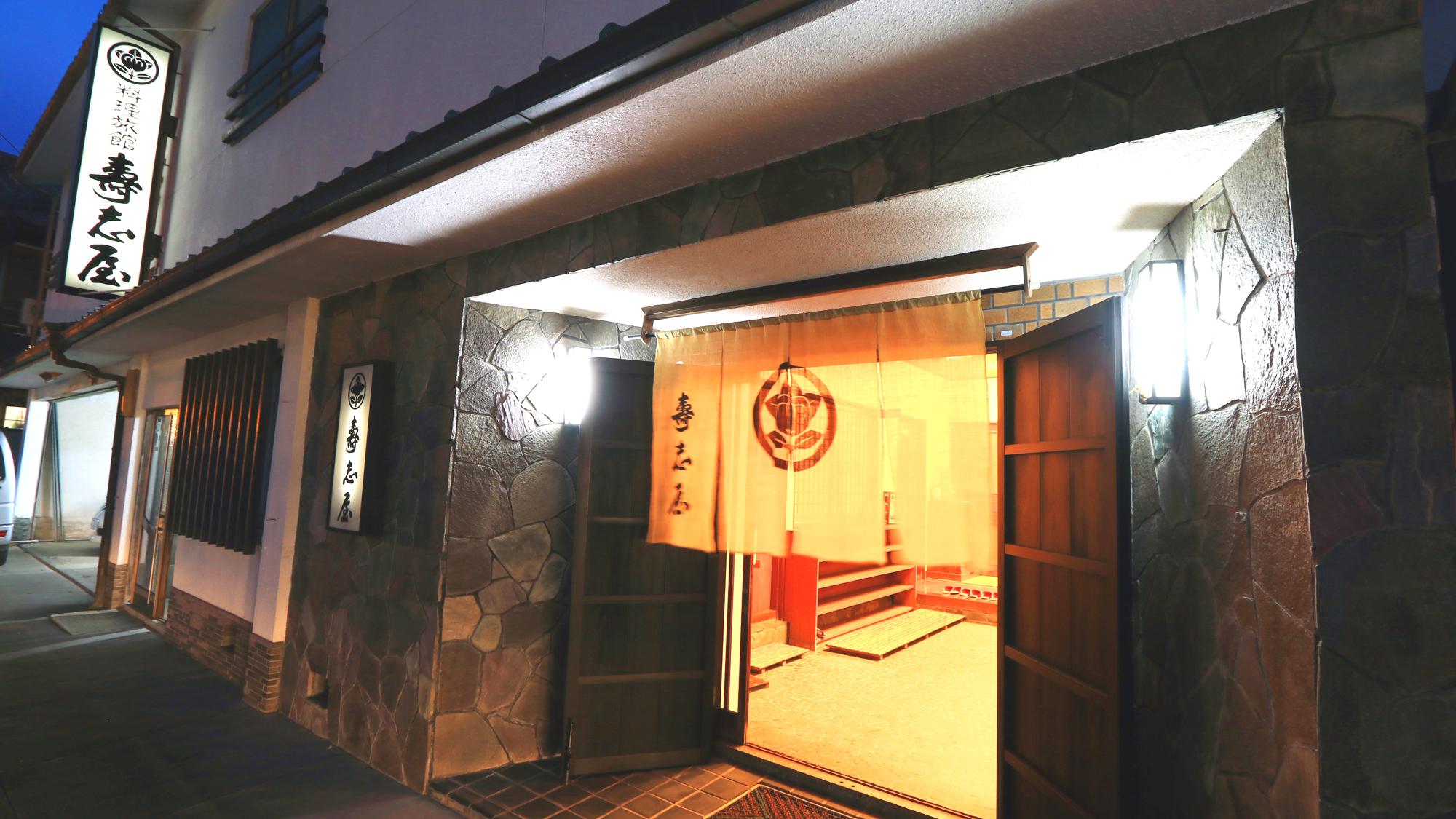 1日1組限定 料亭旅館 寿志屋