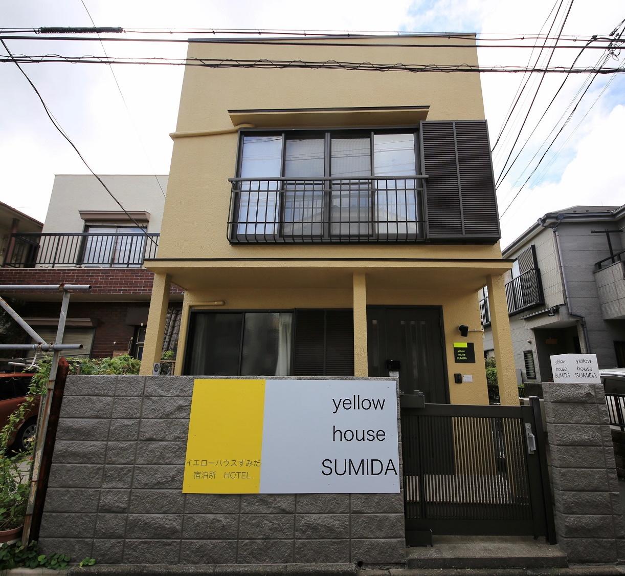 yellow house SUMIDA
