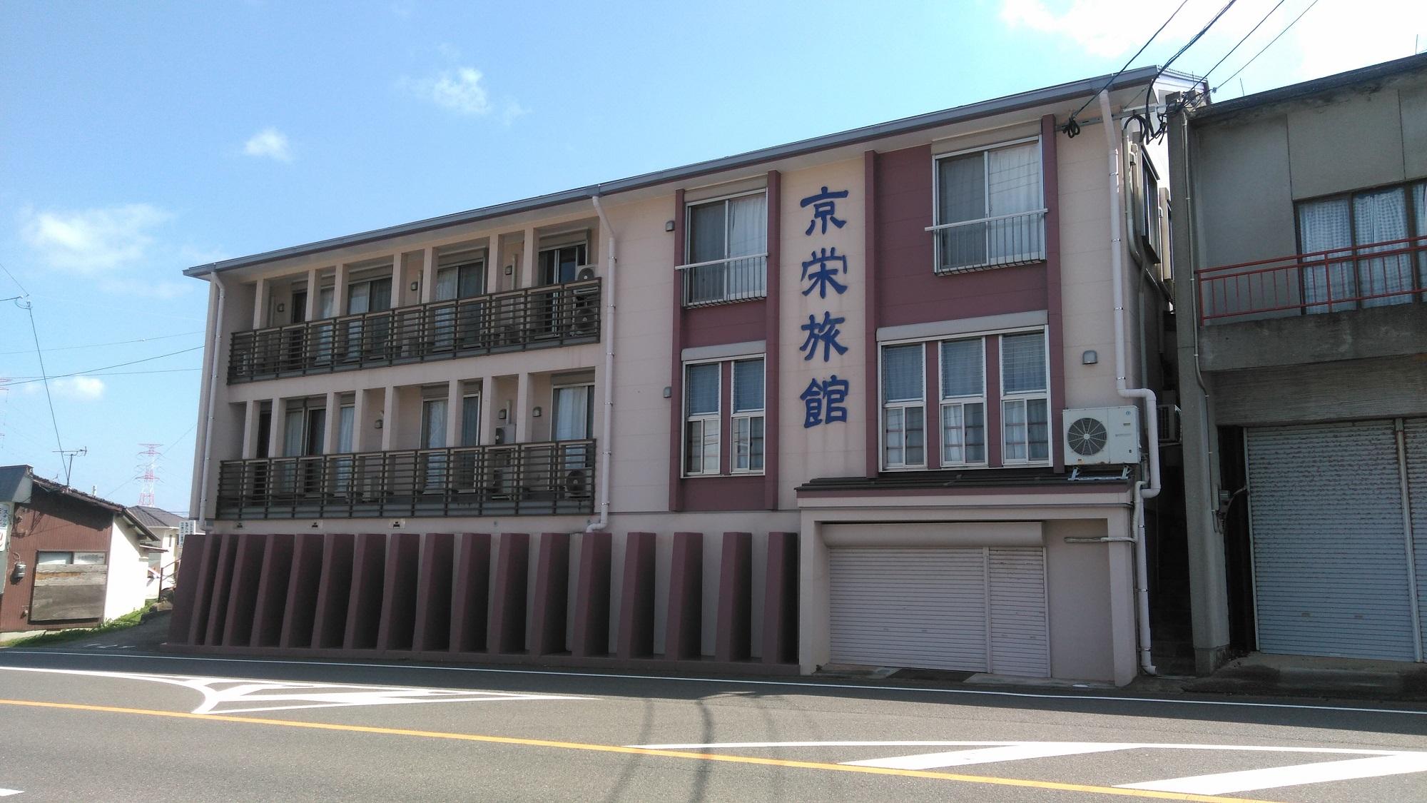 OYO 京栄旅館 玄海