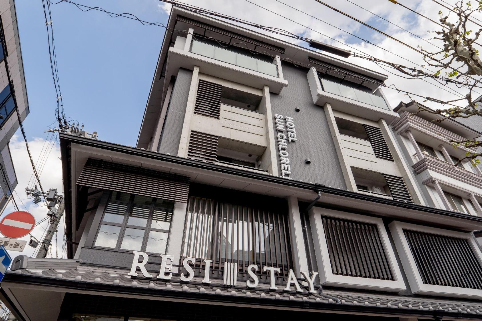 RESI STAY HOTEL SUN CHLORELLA(2020年7月オープン)